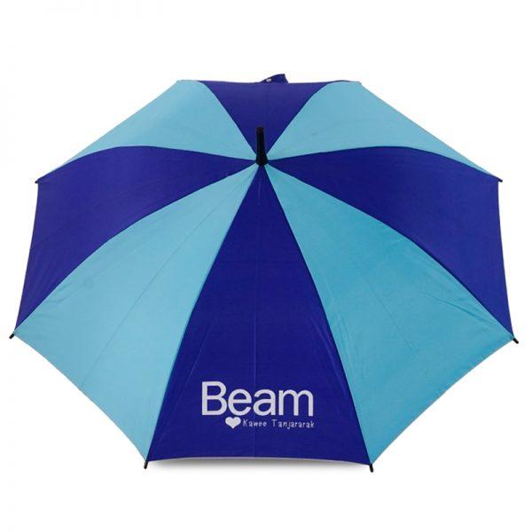 ร่มขนาดเล็ก 22นิ้ว สีฟ้าสลับน้ำเงิน งานBeam