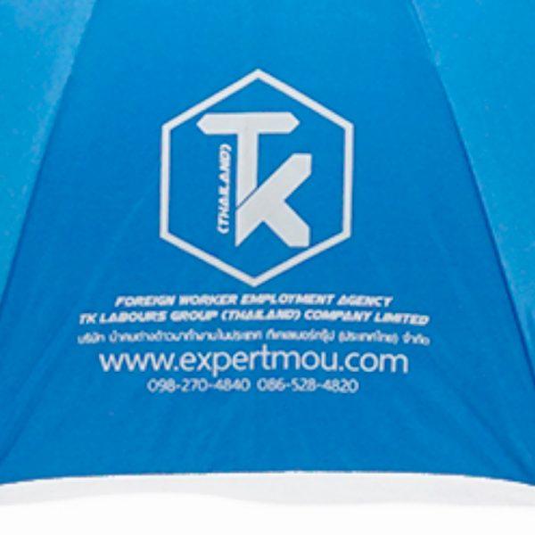 ร่มขนาดเล็ก 22นิ้ว สีฟ้า งานTK