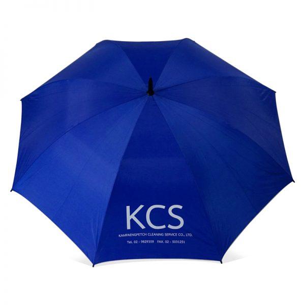 ร่มขนาดใหญ่30นิ้ว สีน้ำเงิน งานKCS