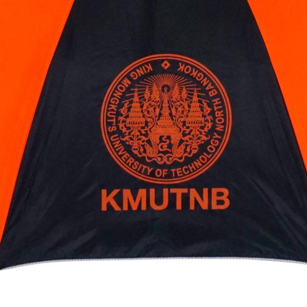 ทำร่มพับ สกรีนร่ม KMUTNB