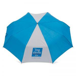 ทำร่มพับ ไทยประกันชีวิต