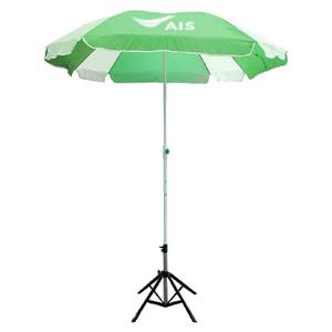 ร่มสกรีนร่มสนาม สีเขียว AIS
