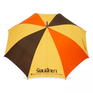 รับทำร่มขนาดกลาง งานรัตนศึกษา