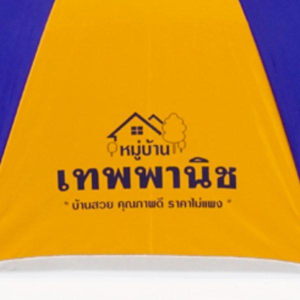 ร่มขนาดเล็ก 22นิ้ว สีม่วงสลับสีเหลือง งานเทพพานิช