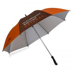 ทำร่มกอล์ฟ สกรีนร่ม