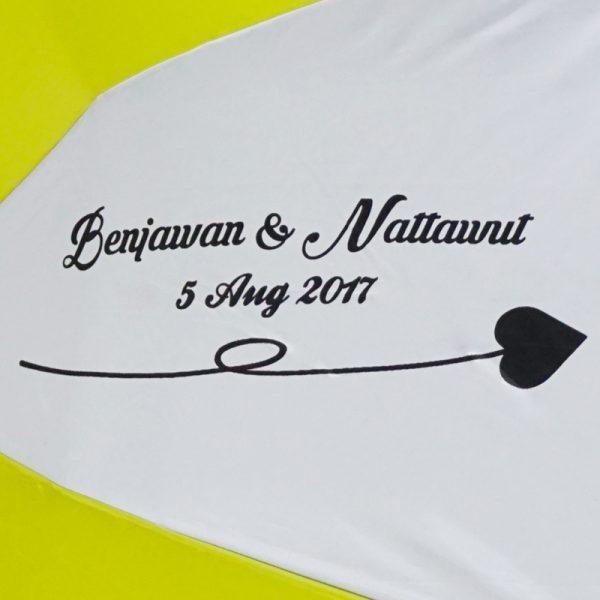 ร่มพับ2ตอน สีขาวเขียว งานBenjawan