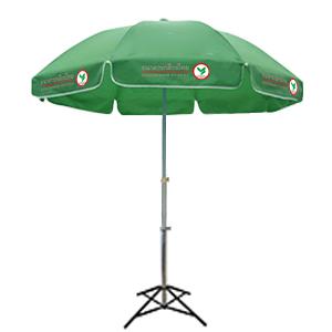 ร่มสกรีนร่มสนาม สีเขียว กสิกร