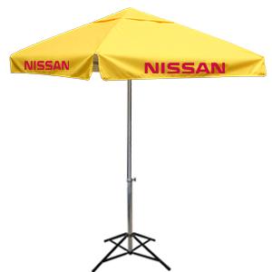 ร่มสกรีนร่มสนาม สีเหลือง NISSAN