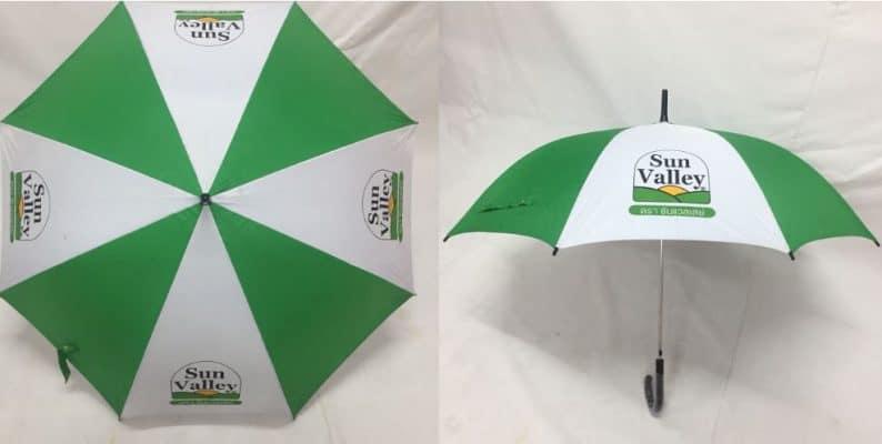 สกรีนลงบนร่มสีเขียว
