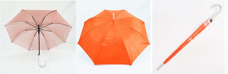 ร่มสีส้ม