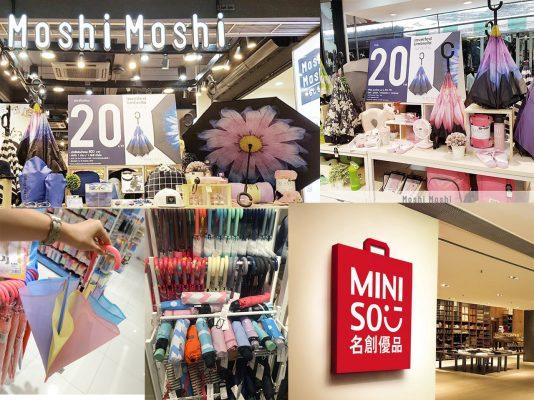 ร้านขายส่งร่ม กรุงเทพมหานคร ในห้างสรรพสินค้า